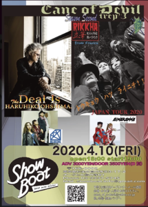 スクリーンショット 2020-02-12 2.58.12